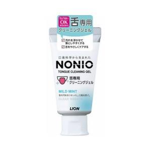 [ライオン]NONIO(ノニオ) 舌専用クリーニングジェル 45gの商品画像|ナビ