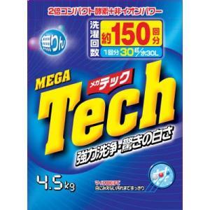 メガテック 大型洗剤 4.5KG(4985275794525) atlife