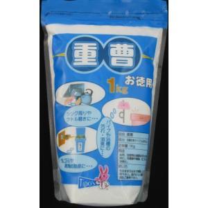 友和 重曹 1kg 使いやすい粉末タイプ きめが細かく水に溶けやいオーストラリア産の重曹(4516825001765)|atlife
