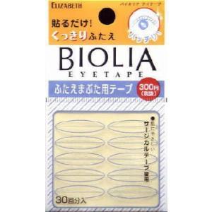 エリザベス バイオリア アイテープ 30回分 二重まぶた用化粧品 (4970061088902)|atlife