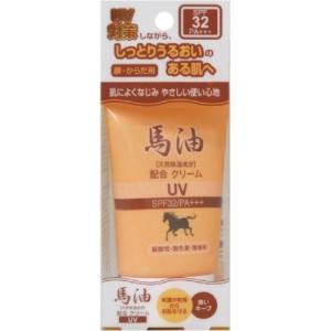 ジュン・コスメティック 馬油クリームUV 40g (日焼け止めクリーム UV対策) atlife