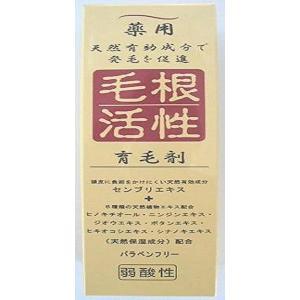 毛根活性育毛剤150ML(4964653102787)|atlife