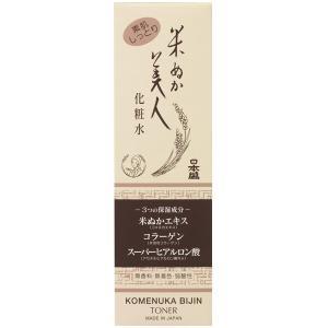日本盛 米ぬか美人 化粧水 120ml (490407005...