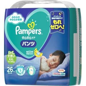 P&G パンパース(Pampers) さらさらパンツ ビッグより大きい(15-28kg) 26枚(4902430614559) atlife