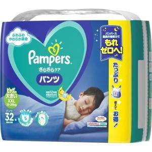 P&G パンパース(Pampers) さらさらパンツ ウルトラジャンボ(15-28kg) 32枚(4902430614566) atlife