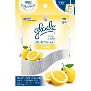 ジョンソン グレード(glade) ハング&フレッシュ 香りのプチバッグ レモン 8g|atlife
