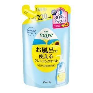 JAN:4901417601193  ナイーブ お風呂で使えるクレンジングオイル 詰替用 220ml...