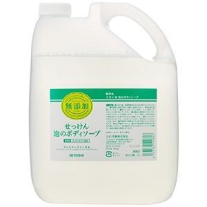 ミヨシ石鹸 業務用 無添加せっけん 泡のボディソープ 詰替用 5L (4537130100806) |atlife