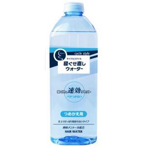 第一石鹸 サイクルスタイル メンズヘアウォーター 詰替用 400ml(4902050673004) atlife