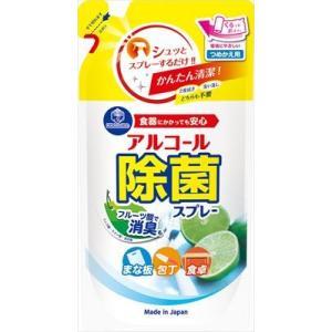 第一石鹸 キッチンクラブアルコール除菌スプレー 詰替用 385ml|atlife