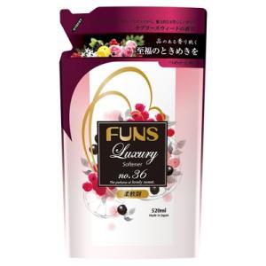 第一石鹸 FUNS ラグジュアリー No.36 柔軟剤 詰替用 520ml|atlife