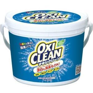 オキシクリーン 1500g 粉末タイプ お徳用サイズ 界面活性剤不使用で環境にやさしい漂白剤|atlife