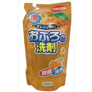 JAN:4903367090959  おふろの洗剤 泡タイプ(オレンジの香り) つめかえ用 350m...