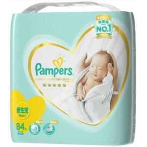 P&G パンパース(Pampers) はじめての肌へのいちばん ウルトラジャンボ新生児用 (内容量:84枚) atlife