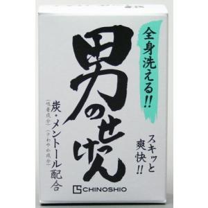 ちのしお社 男のせっけん(内容量:80G)...