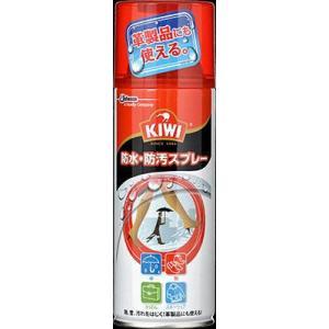 キィウイ(KIWI) 防水・防汚スプレ− 420ml|atlife