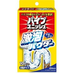 ジョンソン パイプユニッシュ 激泡パウダー 10包 (パイプ用洗浄剤)(4901609000261)|atlife