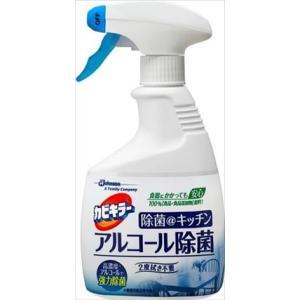JAN:4901609001619  カビキラー 除菌@キッチン アルコール除菌 本体 400ml ...