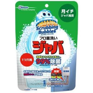 JAN:4901609003293  スクラビングバブル フロ釜洗い ジャバ 1つ穴用 160g  ...