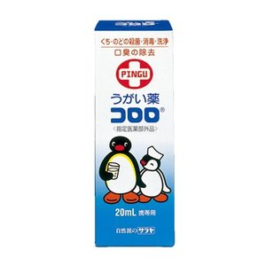 サラヤ うがい薬 コロロ 20ml(4973512128110)