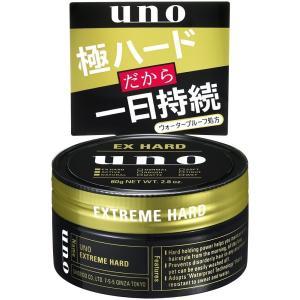 資生堂 ウーノ(UNO) エクストリームハード 80g (4901872459964) atlife