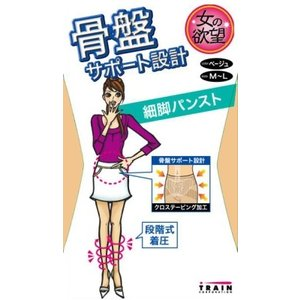 トレイン 女の欲望 骨盤サポート設計 細脚パンスト M-L ベージュ(4545633018351) atlife