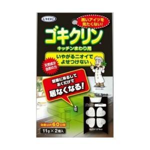 UYEKI(ウエキ) ゴキクリン キッチンまわり用 2個入 (4968909065918)|atlife