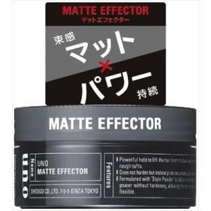 資生堂 ウーノ(UNO) MATTE(マットエフェクター)(内容量:80G) atlife