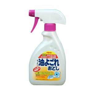 アサヒペン キッチン油よごれおとし ハンドスプレー 400ml (4970925303103) atlife