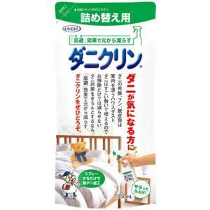 UYEKI(ウエキ) ダニクリン 無香料 詰替用 230ml スプレータイプのダニ忌避剤(49689...