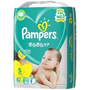 P&G パンパース(Pampers) さらさらケア テープ Sサイズ(4-8kg) 82枚 (テープ型紙オムツ) ★お一人様最大4点まで atlife