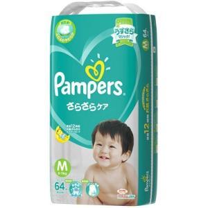 P&G パンパース(Pampers) さらさらケア テープ 64枚 Mサイズ(6-11kg)の赤ちゃん用 男女共用 ★お一人様最大4点まで|atlife