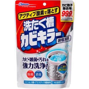 """JAN:4901609006065 """"アクティブ酵素でカビ・雑菌・汚れをはがして落とす!「カビキラー..."""