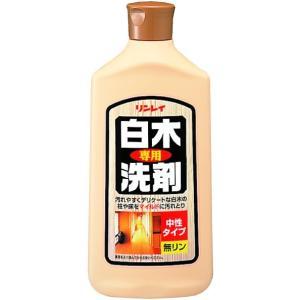 リンレイ  白木専用洗剤 500ml(4903339751116)|atlife