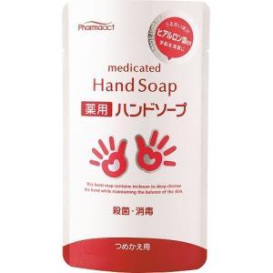熊野油脂 ファーマアクト 薬用ヒアルロン酸ハン...の関連商品4
