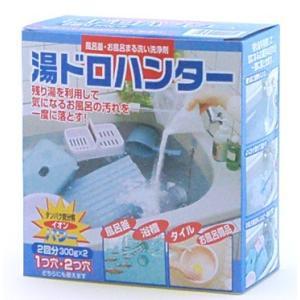 木村石鹸  湯ドロハンター300G×2袋【600G】(494...