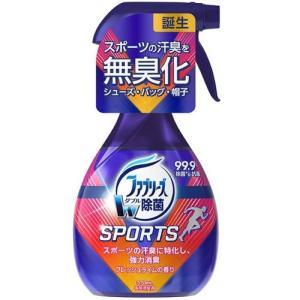 P&G ファブリーズ スポーツ フレッシュライムの香り 370ml|atlife