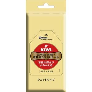 キィウイ(KIWI) 革靴用 つや出し シート 15枚入|atlife