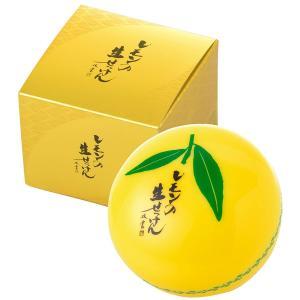 美香柑 レモンの生せっけん 50g (4968909060715) atlife