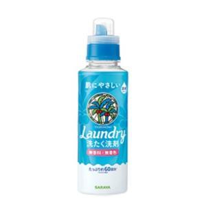 ヤシノミ 洗たく洗剤 濃縮タイプ 600ml atlife