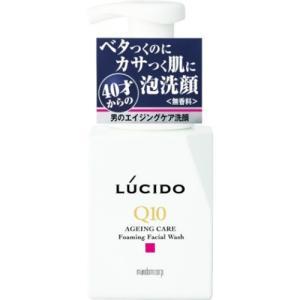 ルシード トータル ケア 泡 洗顔 無香料 150ml入 1個|atlife