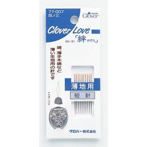 クロバー(Clover) 縫い針 4の3 10本 CL77007 (4901316770075) atlife