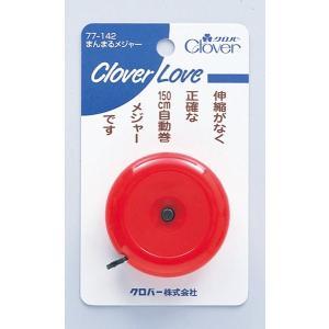 クロバー(Clover) まんまるメジャー 1個 CL77142 (4901316771423)|atlife