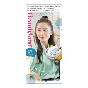 ホーユー ビューティラボ(BeautyLabo...の関連商品3