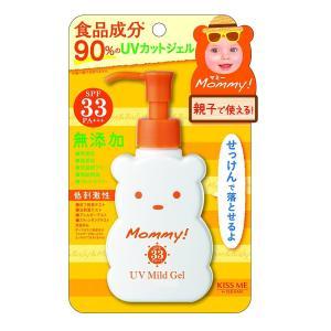 【商品説明】  原産国:日本 ブランド:マミー 商品サイズ:114×180×36 JANコード:49...