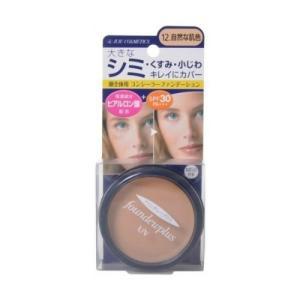 ジュジュ化粧品 ファンデュープラスR UVコンシーラーファンデーション 12自然な肌色 11g(4901727601135)|atlife