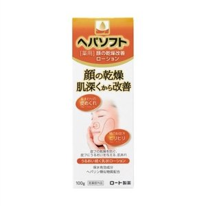 ロート製薬 ヘパソフト 薬用顔ローション100G|atlife