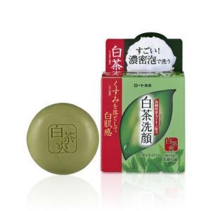 ロート製薬 白茶爽 白茶洗顔石鹸 85g 濃密泡だてネット付 柚子風味の緑茶の香り(4987241122639)|atlife