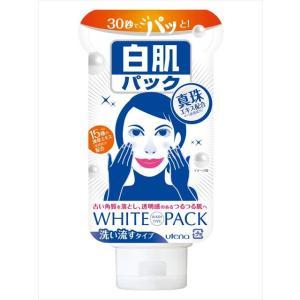 JAN:4901234288317  化粧品(¥)パック・ピーリング(¥)パック  白肌すっきりパッ...