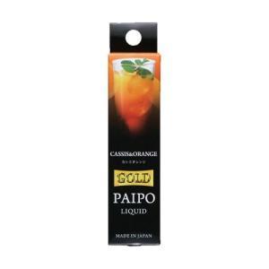 マルマン 電子PAIPO(電子パイポ) フレーバーリキッド カシスオレンジ 10ml (4957669826679)|atlife